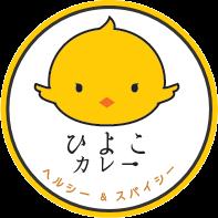 ひよこカレー 秋田駅前店